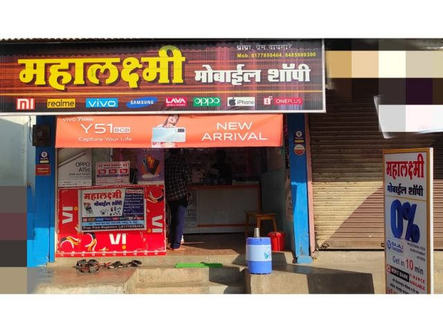 Mahalakshmi Mobile Shopee