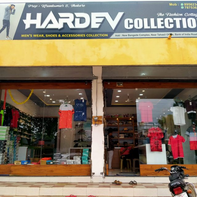 Hardev collection