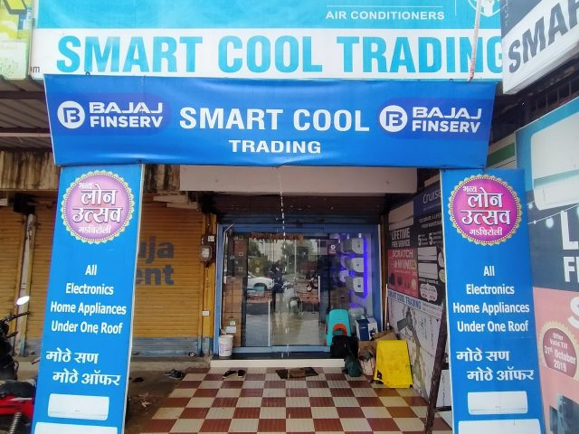 Smart CooL Trading