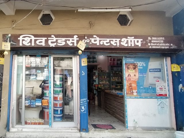 Shiv Traders Paint shop