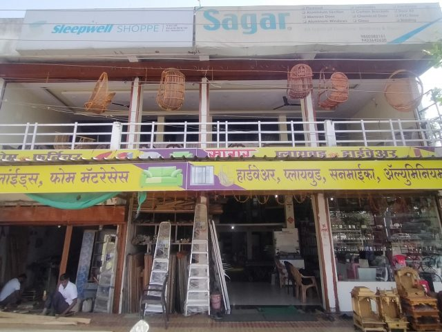 Sagar Furniture & Hardware
