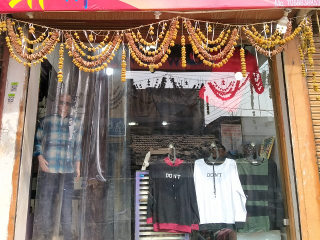 Shree Men's wear