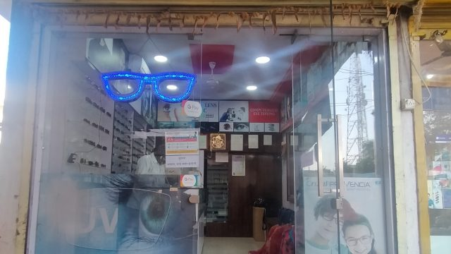 Mankar opticals