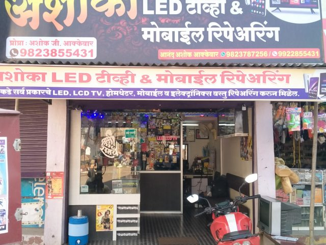 Ashoka Mobile & LED TV Repairing