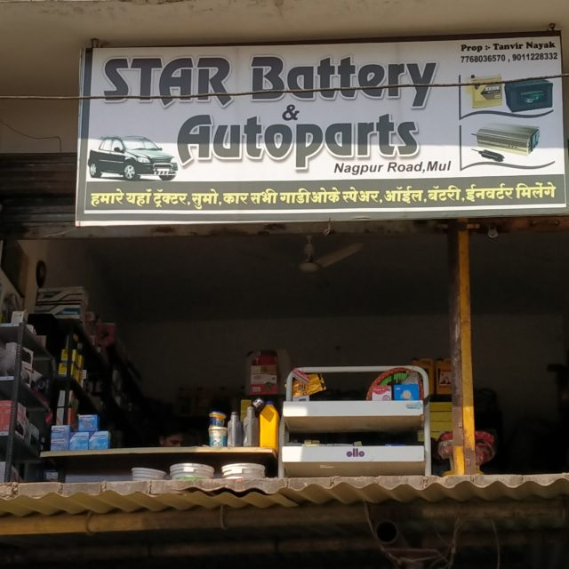 Star Battery & Autoparts