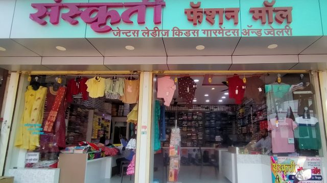 Sanskruti Fashion Mall