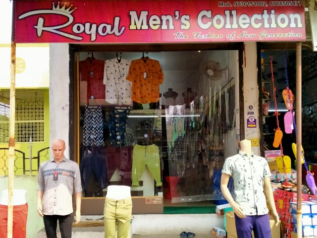 Royal Men's Collection